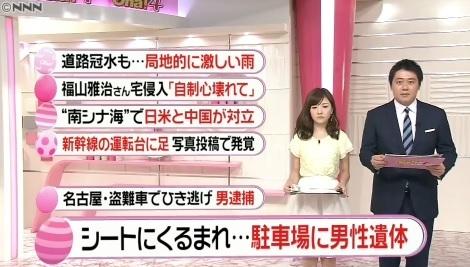 東京足立区中古車店男性死体遺棄.jpg