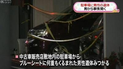 東京足立区中古車店男性死体遺棄2.jpg