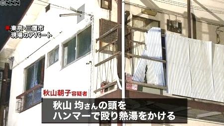 東京都三鷹市元夫ハンマー殺人2.jpg