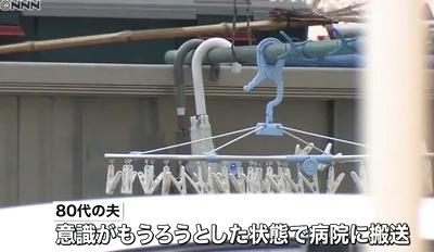 東京都八王子市高齢女性変死事件3.jpg
