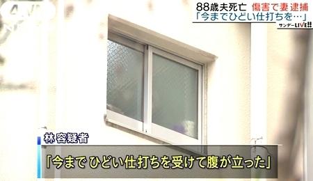 東京都北区高齢夫杖で殴られ死亡3.jpg