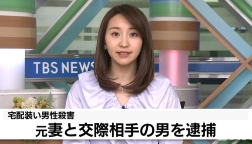 東京都台東区マンション男性殺人.jpg