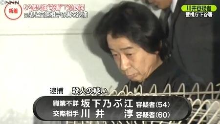 東京都台東区マンション男性殺人0.jpg
