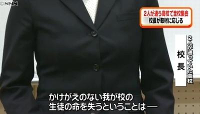 東京都台東区女子高生殺人放火事件同級生逮捕1.jpg