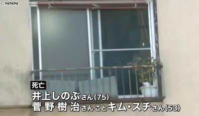東京都品川区西大井男女2人殺人2.jpg