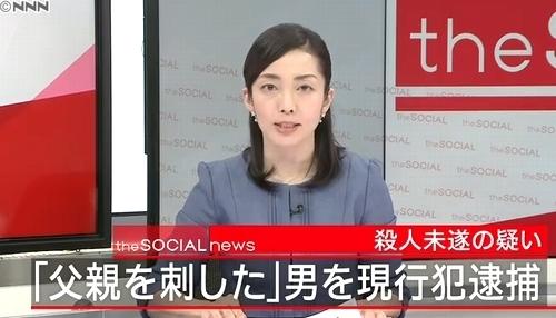 東京都杉並区下高井戸父親殺人事件.jpg