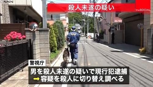 東京都杉並区下高井戸父親殺人事件3.jpg