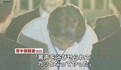 東京都杉並区床下女性殺人遺棄で男逮捕5.jpg