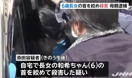 東京都板橋区6歳女児殺人で母逮捕2.jpg