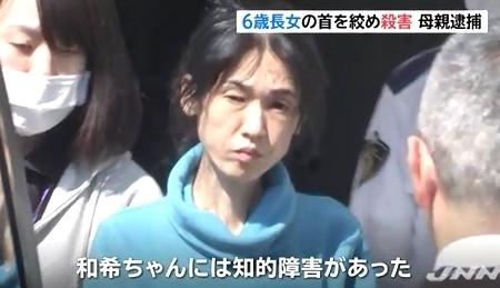 東京都板橋区6歳女児殺人で母逮捕5.jpg
