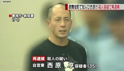 東京都歌舞伎町の車急発進死亡で殺人で逮捕1.jpg