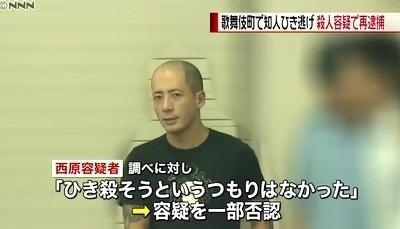 東京都歌舞伎町の車急発進死亡で殺人で逮捕4.jpg