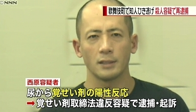 東京都歌舞伎町の車急発進死亡で殺人で逮捕5.jpg