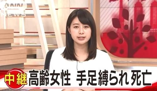 東京都江東区アポ電高齢女性強盗殺人.jpg