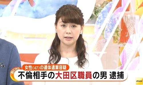 東京都江東区新木場の不倫女性殺害事件.jpg