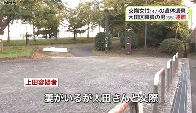 東京都江東区新木場の不倫女性殺害事件5.jpg