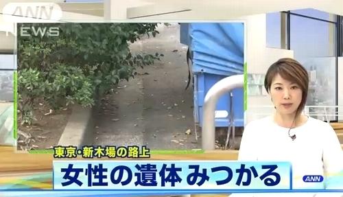 東京都江東区路上脇女性殺人死体遺棄.jpg