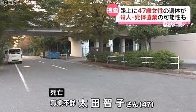 東京都江東区路上脇女性殺人死体遺棄1.jpg
