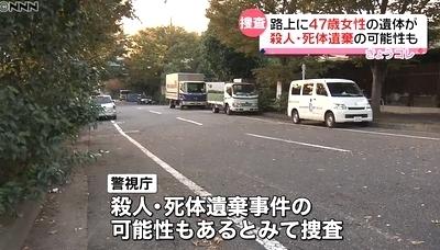 東京都江東区路上脇女性殺人死体遺棄3.jpg