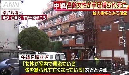 東京都江東区高齢女性強盗殺人0.jpg