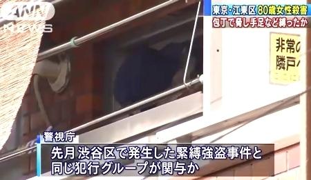 東京都江東区高齢女性強盗殺人3.jpg