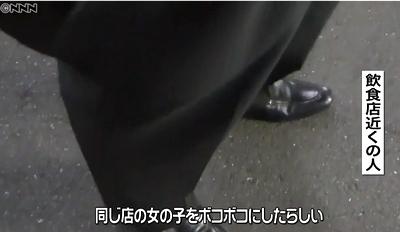 東京都港区新橋ホステス暴力殺人事件3.jpg