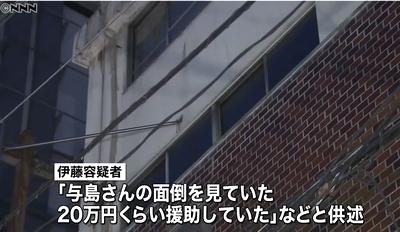 東京都港区新橋ホステス暴行死事件3.jpg