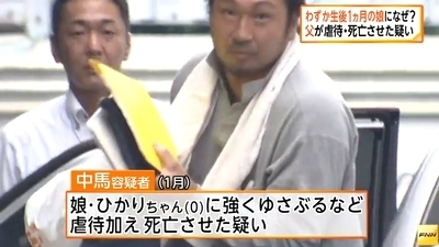 東京都町田市生後1カ月女児虐待死事件2.jpg