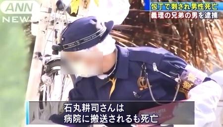 東京都目黒区五本木男性刺殺で義理逮捕2.jpg