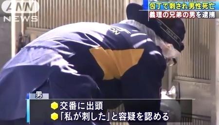 東京都目黒区五本木男性刺殺で義理逮捕4.jpg