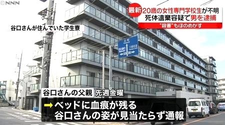 東京都練馬区の女子学生殺人死体遺棄2.jpg