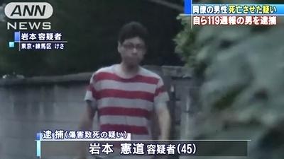 東京都練馬区早宮同居男性暴行死1.jpg