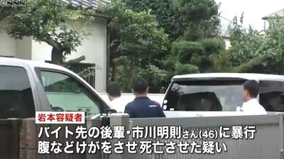 東京都練馬区早宮同居男性暴行死2.jpg
