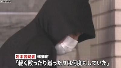 東京都練馬区早宮同居男性暴行死3.jpg