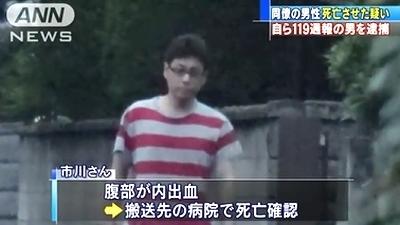 東京都練馬区早宮同居男性暴行死4.jpg