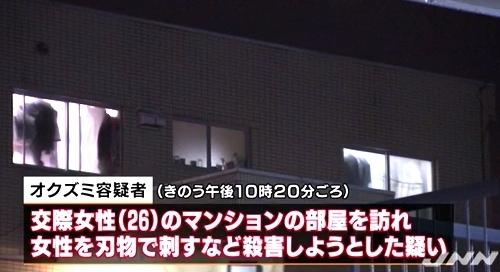 東京都羽村市フィリピン人男による女性刺殺事件2.jpg
