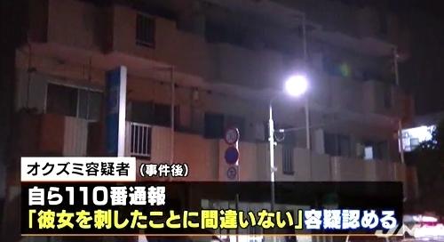 東京都羽村市フィリピン人男による女性刺殺事件3.jpg