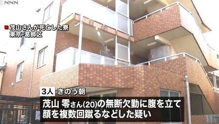 東京都葛飾区キャバクラ店員殺害3.jpg
