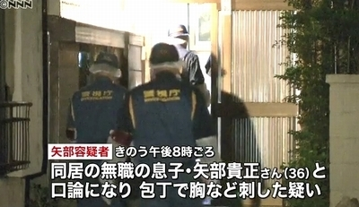 東京都葛飾区父親が息子を刺殺事件3.jpg