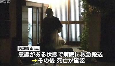 東京都葛飾区父親が息子を刺殺事件4.jpg