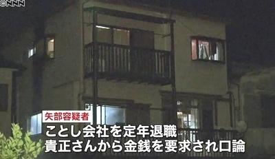 東京都葛飾区父親が息子を刺殺事件6.jpg
