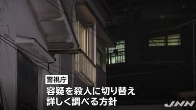 東京都葛飾区父親が息子を刺殺事件7.jpg