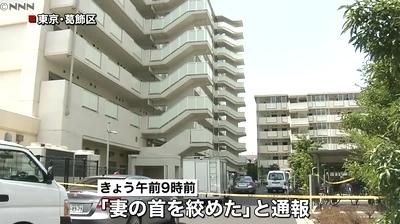 東京都葛飾区高齢妻殺人事件1.jpg
