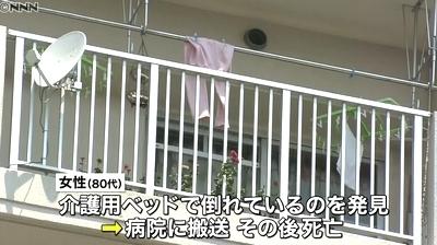 東京都葛飾区高齢妻殺人事件2.jpg