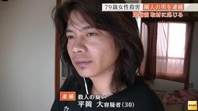 東京都西東京市高齢女性殺人で隣室の平岡大を逮捕2.jpg