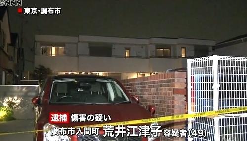 東京都調布市アパート男性刺殺で女逮捕1.jpg