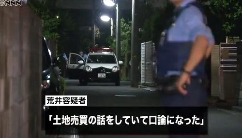 東京都調布市アパート男性刺殺で女逮捕3.jpg