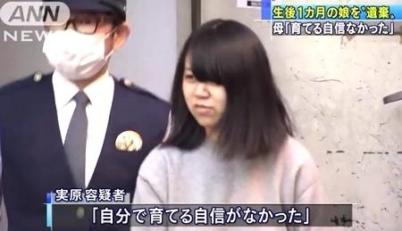 東京都豊島区乳女児殺人死体遺棄4.jpg
