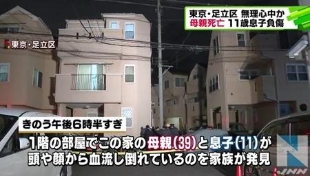 東京都足立区母親死亡心中殺人.jpg