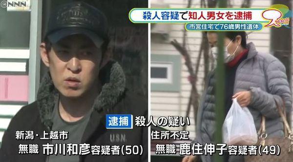 東大阪市妻を殴り殺した夫逮捕3.jpg